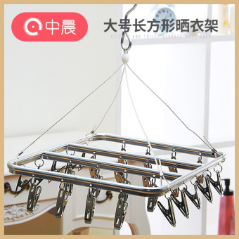 26 clip aluminum alloy hanging clothes rack multi-clip hanging Socks rack drying racks stainless steel clothes rack Wind laundry clothing clip
