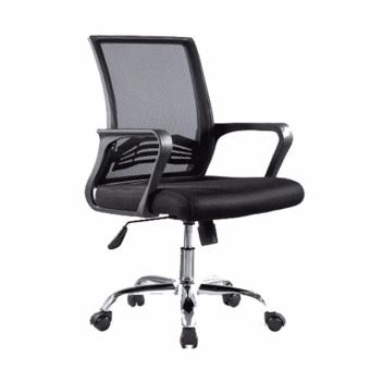 Harga Bently Office Chair C20 with Adjustable Back Support
