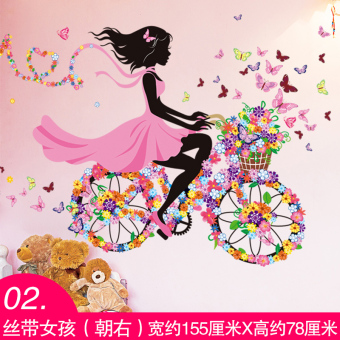 Harga Princess room cozy bedroom bedside tv background wall wallpaper decorative wall stickers adhesive sticker girl romantic