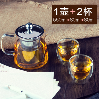 Harga Relea geometric pot teapot glass teapot flowers teapot tea suit not stainless steel filter teapot thermostat pot
