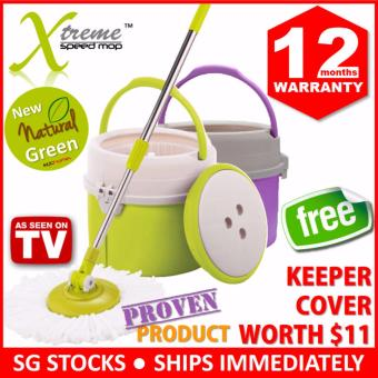 Harga [Original] Xtreme Speed Mop (Natural Green) by KlicHome
