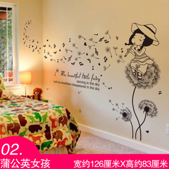 Harga Bedroom self-adhesive wallpaper warm wall stickers room living room TV background wall decoration products wallpaper sticker