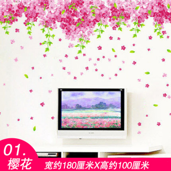 Harga Self-adhesive wallpaper bedroom warm Full House room TV background wall decorations wall stickers sticker