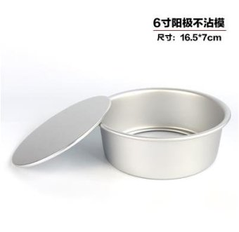 Harga Chiffon cake mold anode hearth oven household baking tools round baking mold 6 inch 8 inch 10 inch