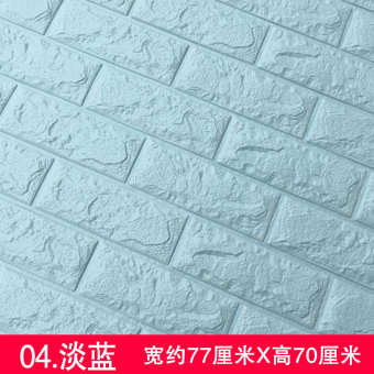 Harga 3D dimensional wall stickers brick living room Brick Pattern wallpaper self-adhesive background wall stickers bedroom warm waterproof Wallpaper