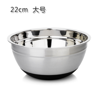 Harga Stainless steel vegetables basin soup pots kitchen baking Beat egg pots silicone bottom non-slip and basin mixed with cold dishes seasoning pots