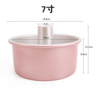 Harga Chef made Rose Gold Pink color 4/6/7/8-inch anode chiffon style/sponge/angel cake mold baking Mold