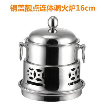 Harga Palace imitation copper stainless steel liquid alcohol stove hot pot alcohol pot mini pot guozi griddle for hotel