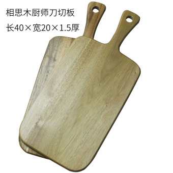 Harga Export acacia wood rectangle wooden pizza bread board solid wood chopping block cutting board fruit plate sushi plate steak