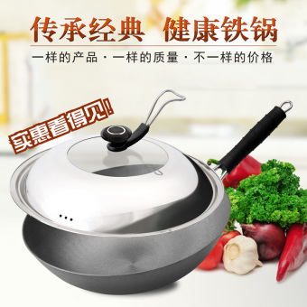 30cm traditional Chao Shao pig iron wok