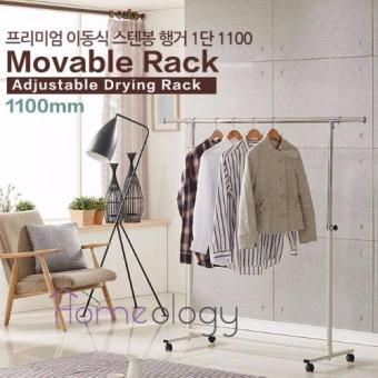 Harga Adjustable Movable Clothes Hanging Drying Rack Shelf with Rolls