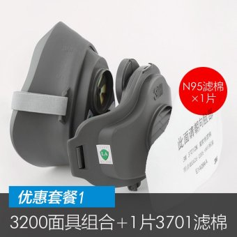 Harga 3m3200 dust masks n95 dust mask industrial dust fog and haze polished decoration breathable masks