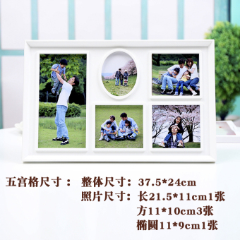 Harga Korean combination swing sets photo lab five piece frame six grids picture child baby plastic photo frame