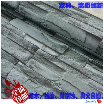 Harga Blue culture stone waterproof moisture-proof Wallpaper