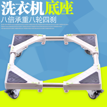 Harga Washing machine base bracket SIEMENS does not rust steel drum full automatic small Swan mobile Haier heightening Refrigerator