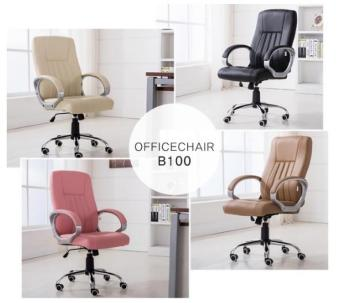 Harga Office Leatherette Chair B100 Ivory