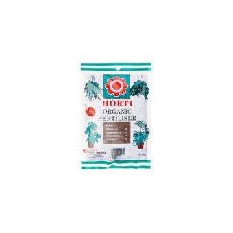 Harga Horti Organic Fertilizer - Packet [250gram]
