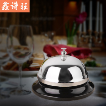 Harga Large stainless steel dish called kitchen pantry bell bar bell call bell service bell hand bell bar restaurant bar