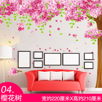 Harga Three-dimensional wall stickers wallpaper stickers living room TV backdrop wallpaper self-adhesive decorative bedroom warm Chinese-style mural