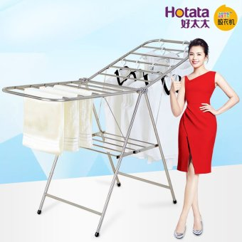 Harga HOTATA floor does not rust steel baby drying racks
