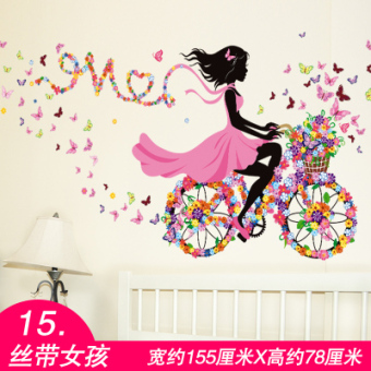 Harga Bedroom cozy living room marriage room decoration creative wall stickers living room background wall wallpaper wallpaper adhesive sticker