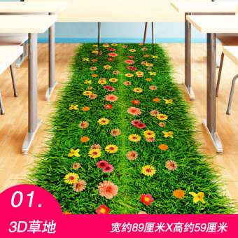 Harga Entrance door floor stickers 3d stereoscopic rose flower baseboard wall sticker adhesive wall stickers corridor bathroom