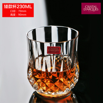 Harga France CDA imported crystal glass creative beer cup juice cup whiskey cup spirits wine cup white wine cup