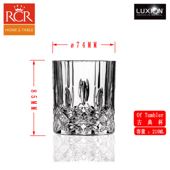 Harga RCR crystal whiskey cup