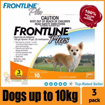 Frontline Plus (Dogs less than 10kg) 3 doses
