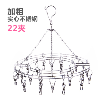 Stainless steel multi-clip hanger underwear hanging clothes clip home multi-function round baby clothes socks hanging clothes rack