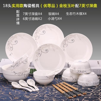 Harga Jingdezhen porcelain tableware suit dishes home dishes chinese bowl ceramic dish housewarming gift