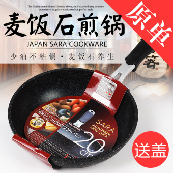 Harga Exported to Japan 20CM small frying pan Medical Stone flat pot does not stick pot mini flat frying pan Korean non stick pot