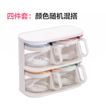 Harga Glass spice jar set kitchen supplies seasoning bottle seasoning box seasoning box sauce pot condiment bottles seasoning box