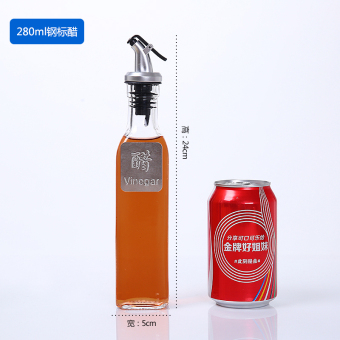 Harga Glass leak seasoning bottle