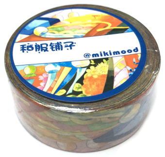Harga Kimono Design Decorative Washi Masking Tapes (Multicolour)