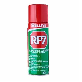 Harga Selleys Rp7 Multi-Purpose Lubricating And Penetrating Spray