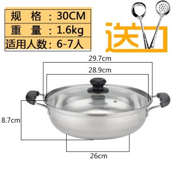 Harga 30cm thick stainless steel hot pot soup pot electromagnetic furnace general pot dedicated cooker pot hot pot cooker pot
