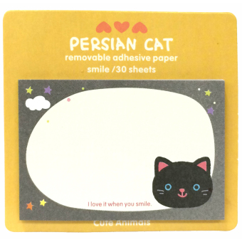 Harga Persian Cat Sticky Memo Post It Notes Stick Marker (Brown)