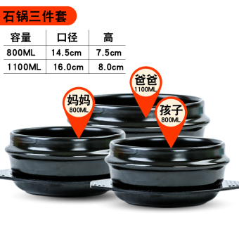 Harga Glands stone pot three sets of anti-hot stone pot bibimbap with casserole fire straight burn yellow chicken stew rice light pot