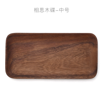 Harga Early heart wooden rectangular cup tray breakfast dessert dish Acacia wooden fruit bread small plate Wooden Tray tea tray