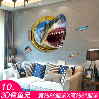 Harga 3d three-dimensional wall stickers creative bedroom living room bathroom floor stickers room decoration sticker with adhesive sticker pastoral