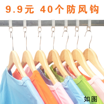 Harga Beat together 9.9 yuan 40 a windproof hook hanger hook hanger free postage