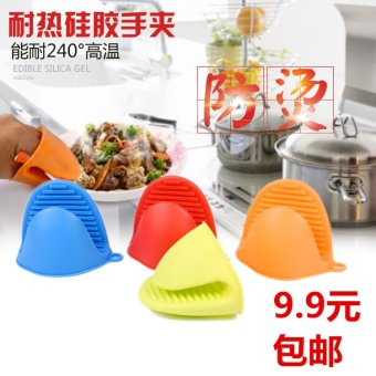 Harga 2 pcs silicone baking gloves high temperature insulation against hot slip silica gel hand clip microwave oven clip