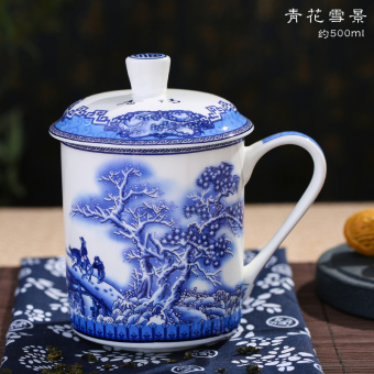 Jingdezhen bone china tea cup ceramic office cup mug cup meeting cup king-Large Capacity cup special