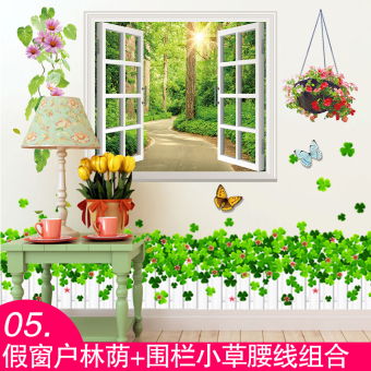 Three-dimensional wall stickers wallpaper stickers living room TV backdrop wallpaper self-adhesive decorative bedroom warm Chinese-style mural