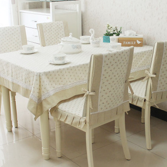 Harga Simple Linen tablecloth cushion Fabric