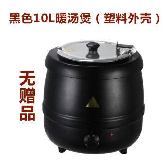 Harga Stainless steel electronic warm warm thermal insulation furnace soup pot soup pot large capacity commercial hot porridge soup chafing dish