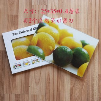 Harga Antibacterial lead-free tempered glass cutting board