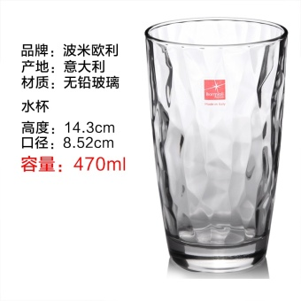 Harga Bomi Orly Italian imported color cup home cup heat-resistant thick insulation glass creative cup