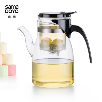 Harga Heat-resistant glass cup elegant samadoyo/Shang Ming B-04 large capacity glass tea pot cool water pot 900 ml
